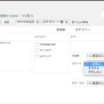 MySQLを操作してWordPressのコメント欄をクローズする
