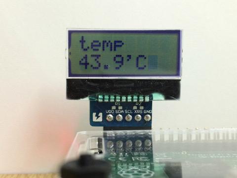 液晶に温度を表示