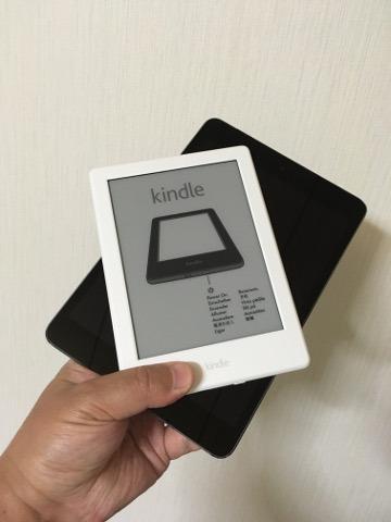 KindleとiPad miniの大きさ比較
