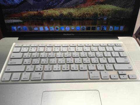 MacBook Proと注音キーボードカバー