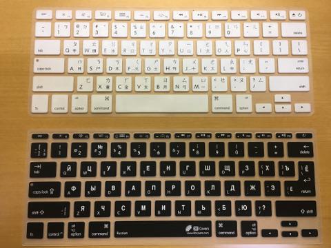 Mac用キーボードカバー