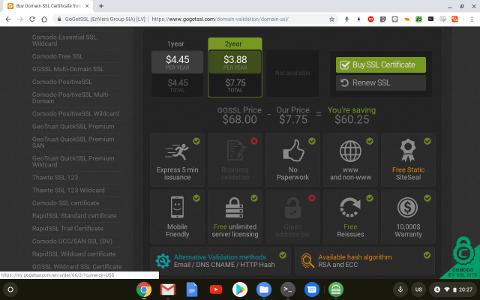 SSL選択画面