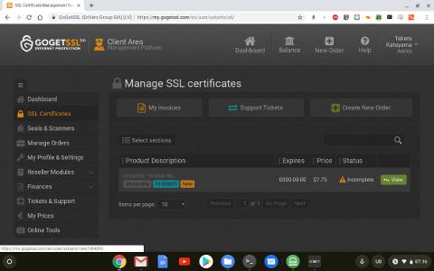SSL証明書リスト
